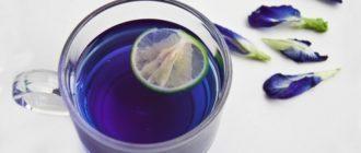 пурпурный чай чанг шу полный курс сколько упаковок